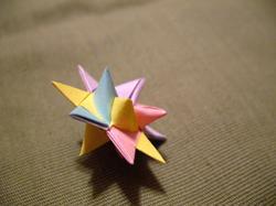 Color Star Eighteen