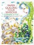 Paper Quilling 4 Seasons
